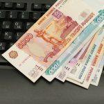 ТОП-5 видов получения дополнительного дохода для ростовчан!