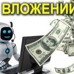 17 лучших способов заработка в Интернете для жителей Беларуси. И никаких вложений!