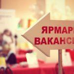 17 способов получить дополнительный доход для тюменцев!